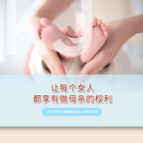武汉康健妇婴医院弓爱东:做试管婴儿,女方都需要经历什么?