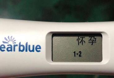 輸卵管堵塞和生化妊娠做美國試管嬰兒在美國CCRH得好孕