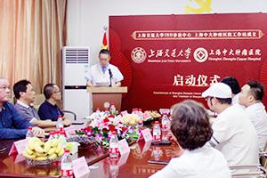 上海中大腫瘤醫院與交大成立腸病診治中心