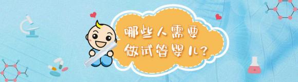 一位武汉的朋友在试管婴儿和自然受孕中纠结,应该如何是好?