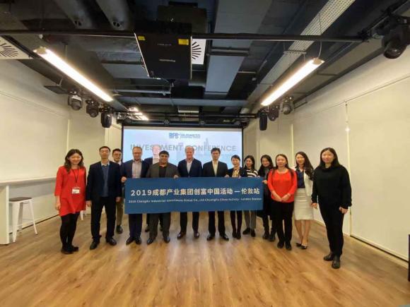 2019成都产业集团创富中国英国赛区专场路演会成功举办