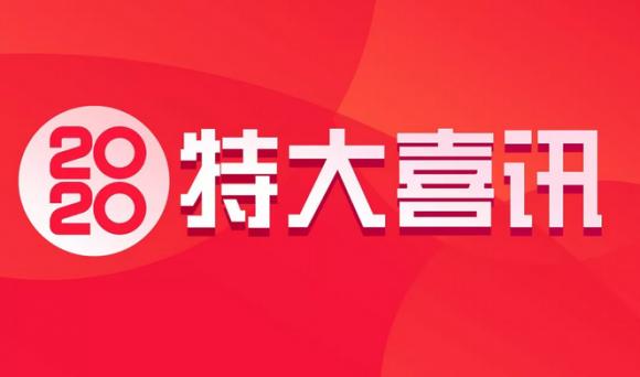 運鴻國際股份有限公司將在美國紐約納斯達克舉行新聞發布會