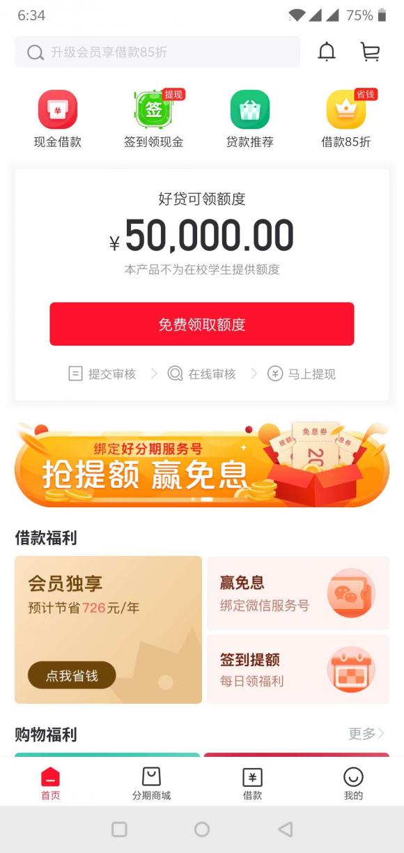 http://www.110tao.com/dianshangO2O/183933.html