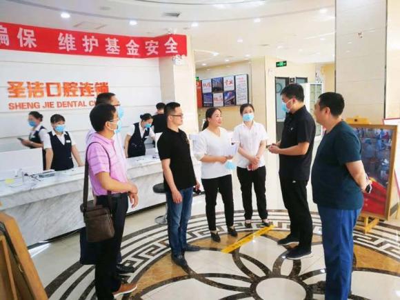 沧州医学高等专科学校领导莅临廊坊圣洁口腔医院参观交流