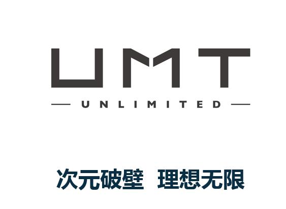 """彩妆品牌UMT突破局限,打造""""U次元理想国""""-和合承德网-承德新闻网站"""