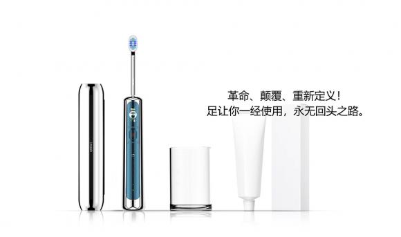 电动牙刷哪个牌子好?真正的好产品都不便宜