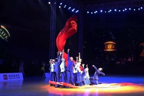 秋爽的深圳如此让人向往 --2020CEFA国标舞盛会准备开幕