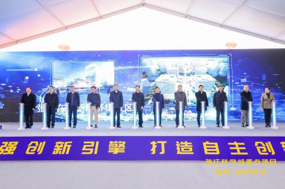 紫光展锐等93个重点项目在张江科学城签