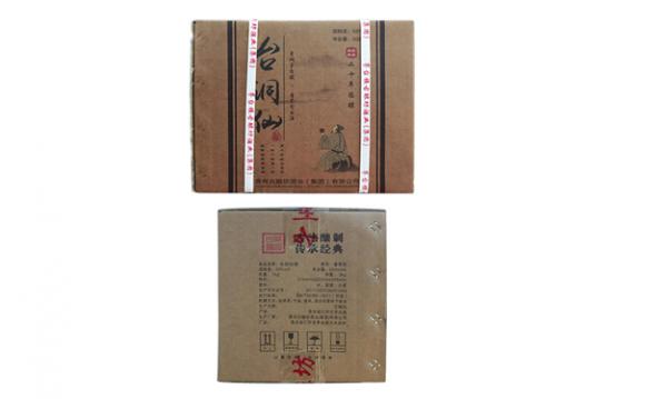 科技兴企,质量第一——正阳县冬启实业有限公司
