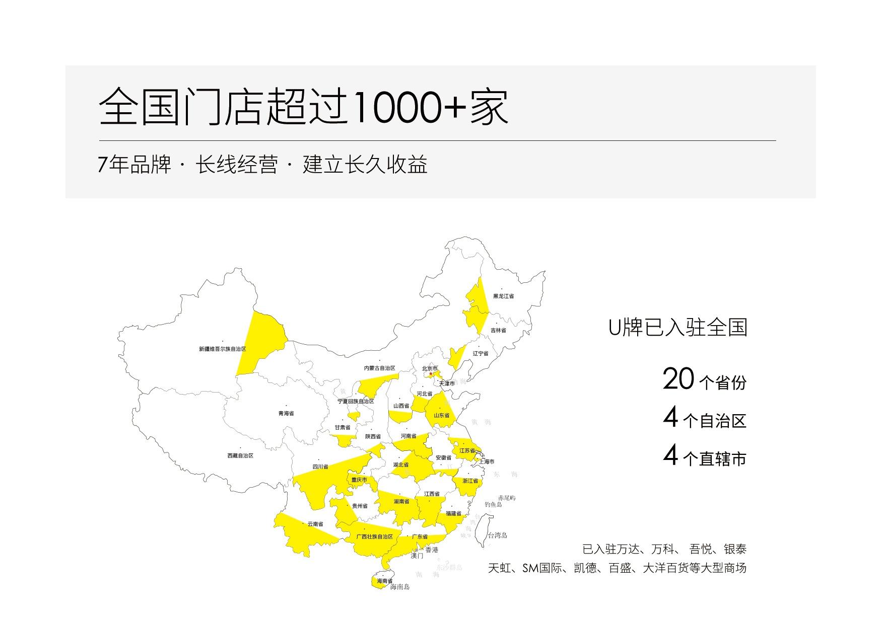 微信图片_20210308094954_看图王(1).jpg
