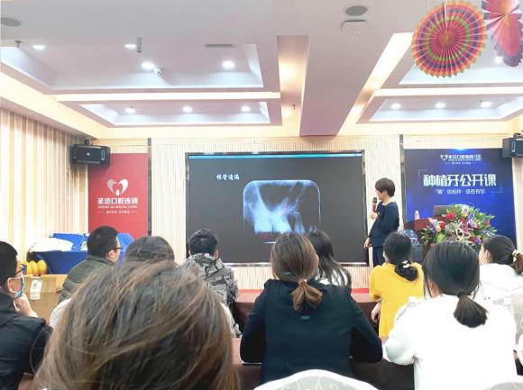 北京口腔杨教授莅临廊坊圣洁口腔医院开展根管治疗技术专题培训