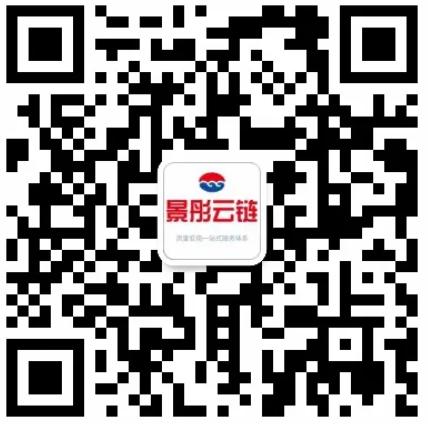 QQ截图20210716142934.png