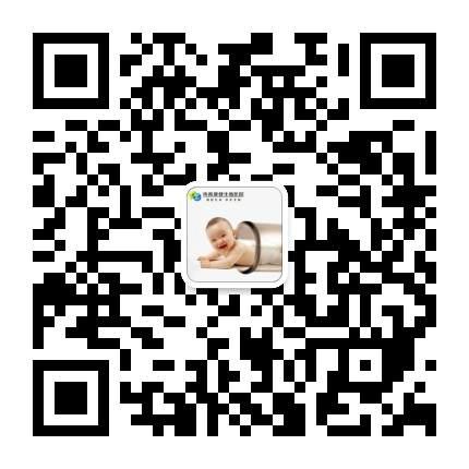 南昌试管婴儿医院排名最好,南昌康健医院提供试管专家一对一咨询