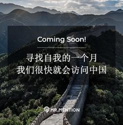 中国长期住宿预订平台MR.MENTION