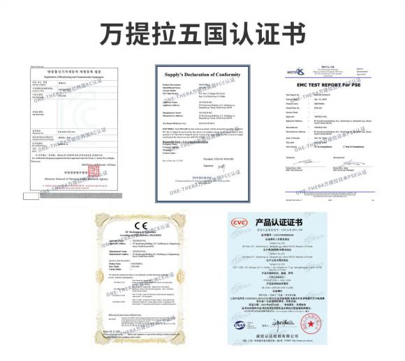 万提拉&特恩嗨两台仪器五国认证,质量保障!