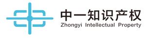 中一知识产权:哪类专利更受中国专利奖青睐?