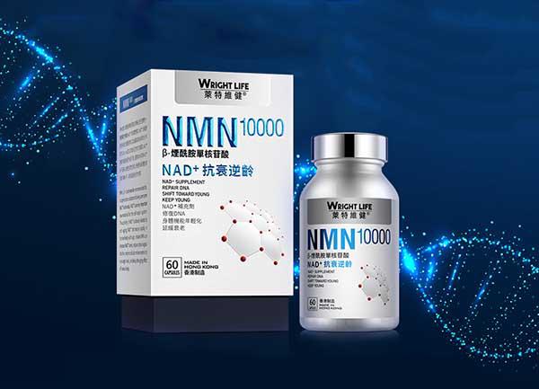 NMN10000抗衰老优选,莱特维健自有工厂生产,香港进口